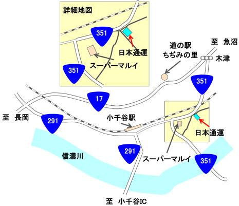 ファイル 21-3.jpg