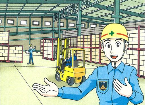 陸上貨物運送事業労働災害防止協...